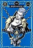 JOJONIUM 16 ジョジョの奇妙な冒険 [函装版] (愛蔵版コミックス)