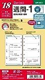 レイメイ藤井 ダヴィンチ 手帳用リフィル 2018年 12月始まり ウィークリー 聖書 DR1811