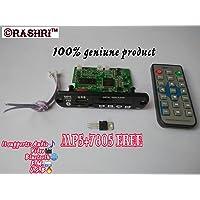 Rashri Handsfree Bluetooth MP5 Player Decode Board, Audio, Video Stereo Music, Bluetooth kit Module, SD FM USB with Remote Control+7805 Free