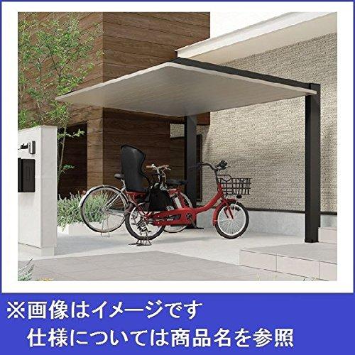 リクシル カーポート SC ミニ 縦2連棟 21-22型 標準柱(H19) 『LIXIL』『自転車置場サイクルポート自転車屋根』  ブラック B077R94FTR 本体カラー:ブラック
