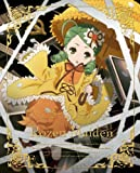 Animation - Rozen Maiden 5 (Program In July 2013) [Japan DVD] PCBE-54365