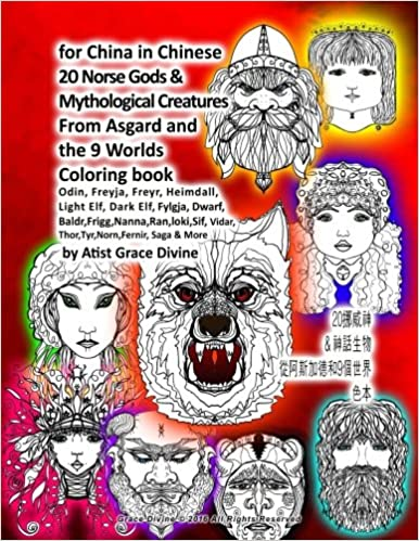 Amazon com: for China in Chinese 20 Norse Gods