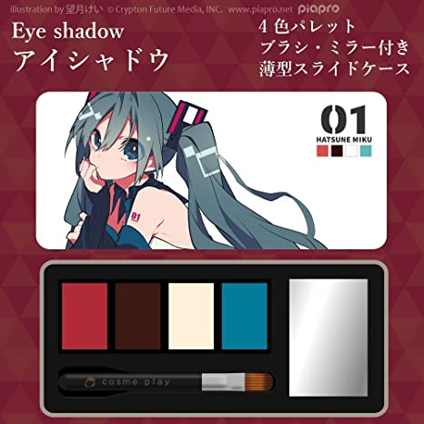 Hatsune Miku Eye Shadow 4 Color Palette