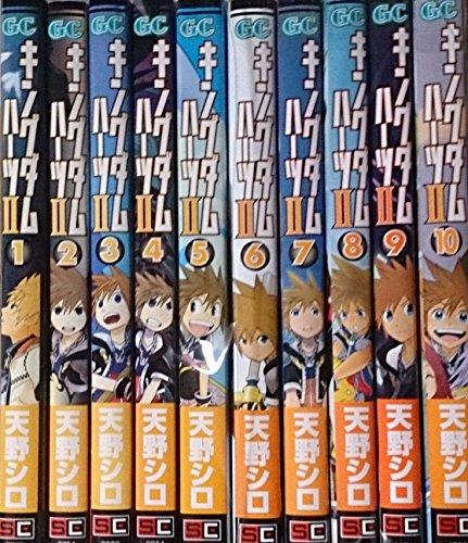 キングダムハーツII コミック 全10巻完結セット (ガンガンコミックス)