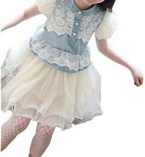 688b064981570 Bigood Robe Princesse Enfnat Fille Dentelle Tutu Mariage Soirée  Anniversaire Mode