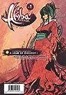 Akiba Manga n°1 par Suvilay