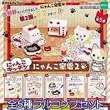 にゃんこキッチン にゃんこ家電2 カプセルコレクション 猫 ネコ フィギュア グッズ ガチャ エポック社(全5種フルコンプセット)