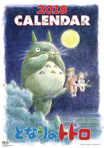 my neighbor totoro tonari no totoro ghibli anime 2018 official wall calendar japan