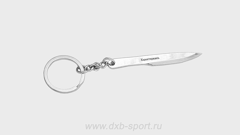 Amazon.com: DXB-Sport - Juego de cuchillos de fieltro (3 ...