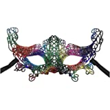 Reuglobal Masquerade Lace Eye Mask for Party