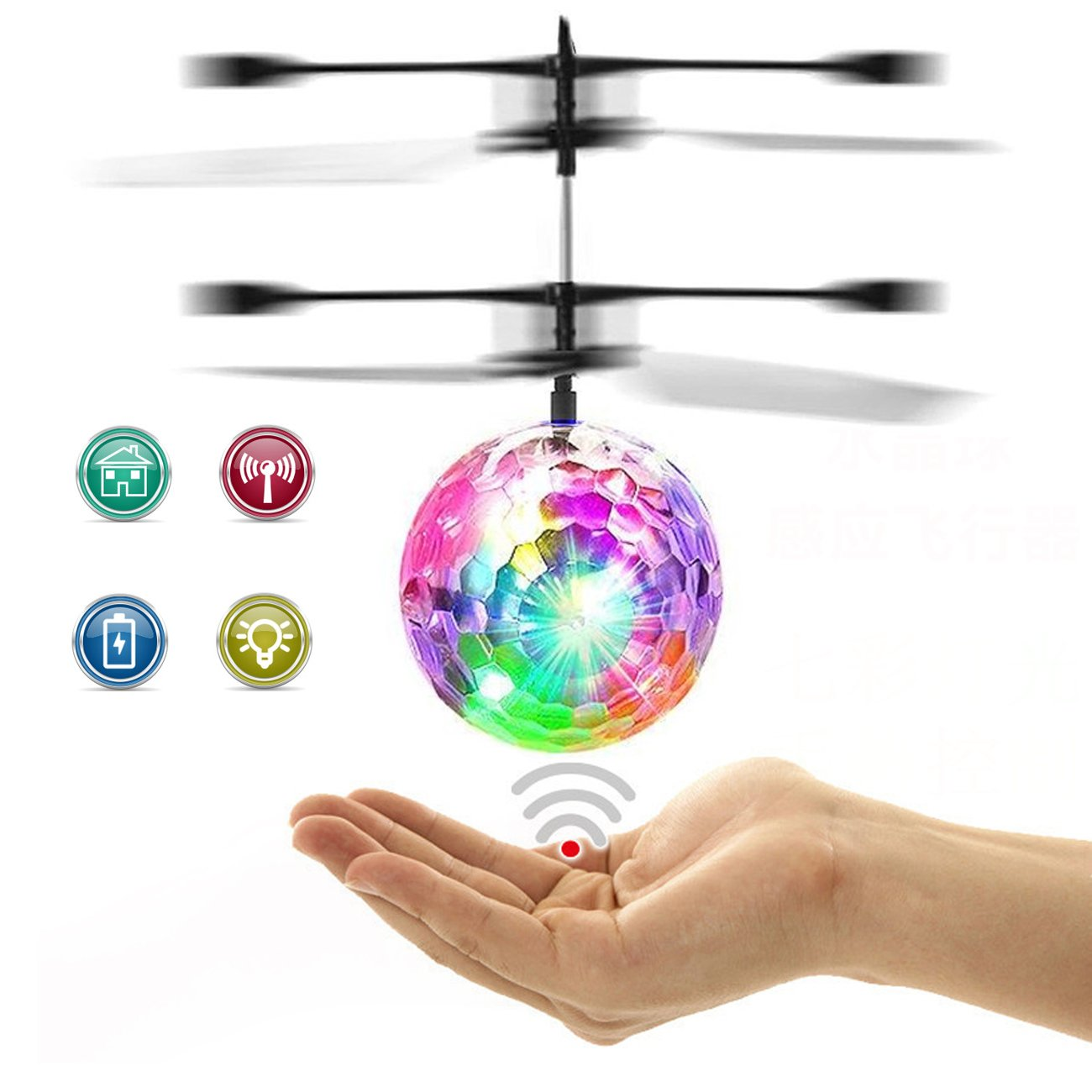 RC Flying Ball, Fansidi Newest Helicopter Ball Infrared Induction Flying Toys with Colorful LED Shinning Lights RC Toys for Kids, Teens, Best Gifts Choices for Girls and Boys Toys
