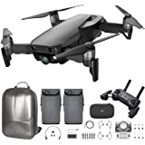 DJI Mavic Air Quadcopter with Remote Controller - Max Flight Bundle with Spare Battery, and Custom Mavic Air Hard Shell Back Pack (Onyx Black)