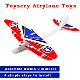 Toysery Foam Airplane Toys - Best Outdoor Sports Toys for Kids – Long Lasting Fun Challenging Flying Airplane Games - Colorful Exotic Outdoor Manual Hand Throwing Glider Toy for Toddlers Boys Girls