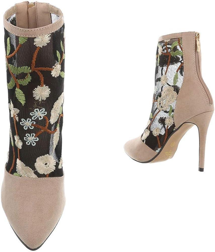 Qualität Riesige Überraschung Hyper Online Ital-Design Damenschuhe Stiefeletten Schnürstiefeletten Beige Multi Hp 84 5kyz7 hCOg4 Mlyyh