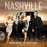 Rockin & Rollin [feat. Lennon & Maisy]