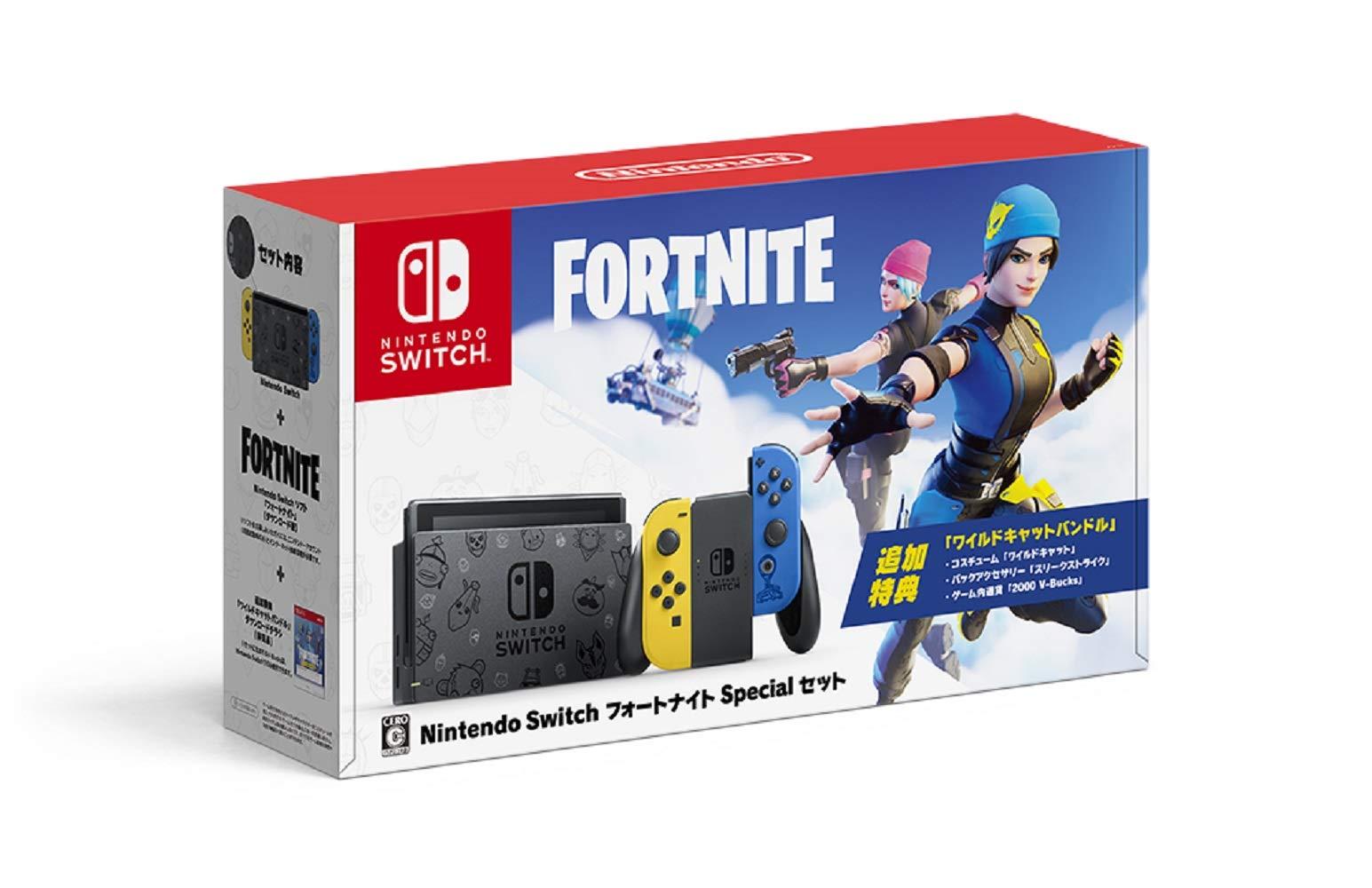 「Nintendo Switch本体 どうぶつの森セット」「Nintendo Switch本体 フォートナイトセット」の抽選販売【ゲオ】