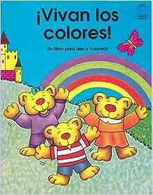 Vivan Los Colores (Color/Activity Book): Jill Flynne: 9780816726509