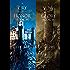 Sorcerer's Ring Bundle (Books 4-5) (The Sorcerer's Ring)