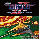X68000 Gradius 2 Goferの野望 Complete Sound Tracks