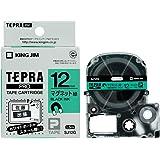 キングジム テープカートリッジ テプラPRO マグネットテープ 12mm 緑 SJ12G
