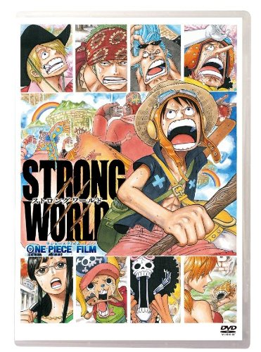 劇場版 ONE PIECE FILM Strong World