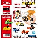 トミカ 建設車両 炭酸入浴料 ももの香り 6個1セット TOMICA