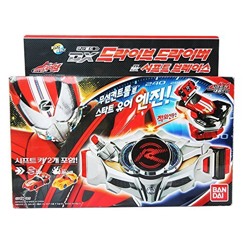 BANDAI Masked Rider DX Drive Drivers & Shift Brace / Action toy