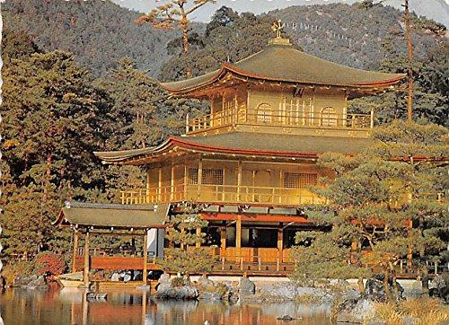 Kinkakuji Temple Kyoto Japan Postcard