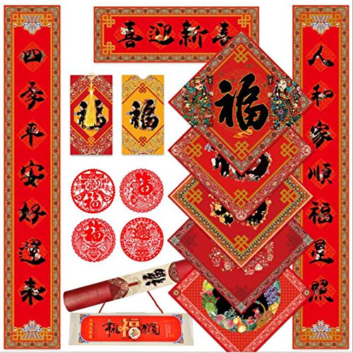 2019 Chinese Couplets Set Traditional Chinese New Year Couplet Wall Stickers Decorations Big Fu Character Card Red Envelope Scrolls Traditional New-year Paintings Duilian Chun Lian(Happy New -