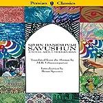 Savushun: A Novel About Modern Iran : Persian Classics | Simin Daneshvar,M.R. Ghanoonparvar (translator),Brian Spooner (introduction)