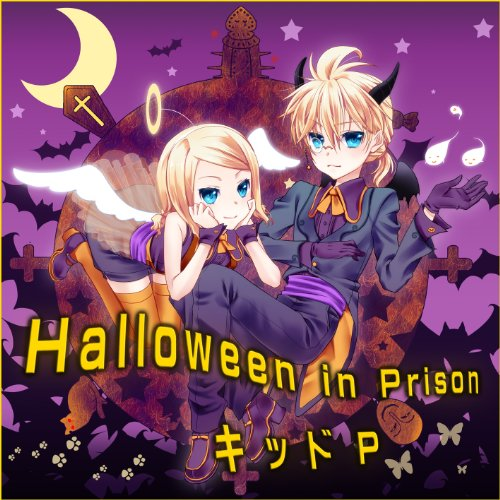 Halloween in Prison (feat. Kagamine Rin&Kagamine Len) ()