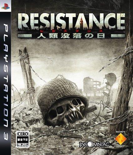 RESISTANCE 人類没落の日の商品画像