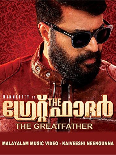 The Great Father - Malayalam Music Video - Kaiveeshi Neengunna