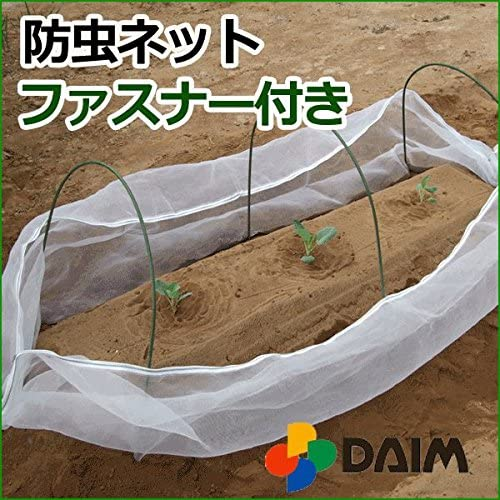 DAIM 第一ビニー ファスナー付防虫ネット 1mm目 1.8mx3.4m