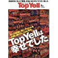 Top Yell