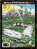 img - for 2017 MLB ALL STAR FAZZINO ART ASG GAME PROGRAM MAJOR LEAGUE BASEBALL MIAMI FL book / textbook / text book