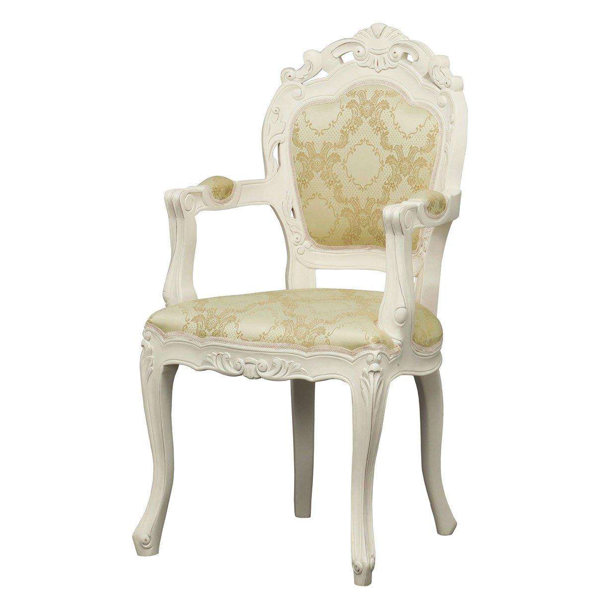エリーゼ(ホワイト)アームチェア(白家具)イタリアン スタイル家具