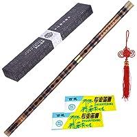 Dizis (flautas de bambú transversales chinas)