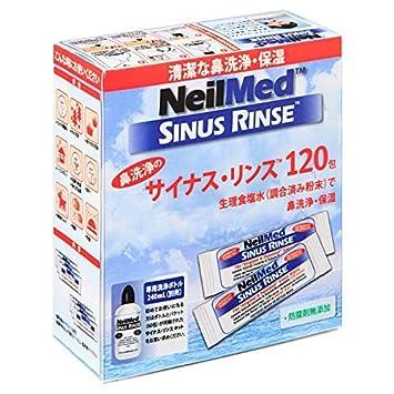 【送料無料】 ニールメッド 60包+ボトル付き サイナスリンスキット (鼻洗浄・鼻うがい製品)