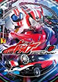 Sci-Fi Live Action - Kamen Rider Drive Vol.12 [Japan DVD] DSTD-8972