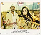 CHIKAI-SENGOKU BASARA VER.-(CD+DVD)(TYPE A)