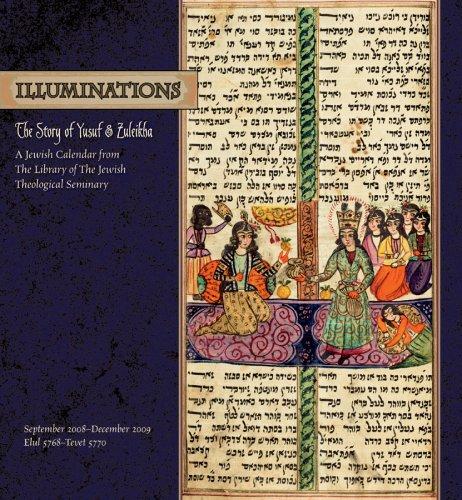 Illuminations: Story of Yusuf & Zuleikha 2009 Wall Calendar ()