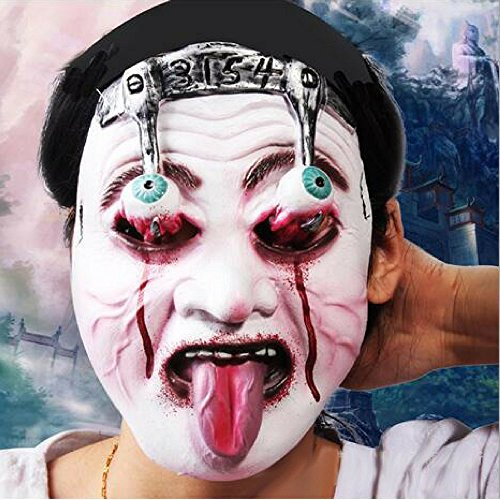 Deluxe Scary Creepy Face Halloween Mask by Hello Halloween | Full Head Style Silicone Mask | Horror - Bloody - Zombie Mask, Non-Allergenic (Best Non Horror Halloween Movies)