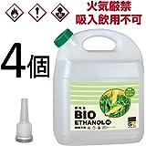ガレージゼロ 液体燃料 バイオエタノール 発酵アルコール89.9% 4L×4個 GSE271 アルコール燃料