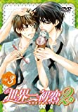 Animation - Sekai-Ichi Hatsukoi 2 Vol.3 (DVD+CD) [Japan LTD DVD] KABA-9409