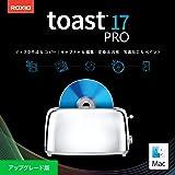 Toast 17 Pro アップグレード|ダウンロード版