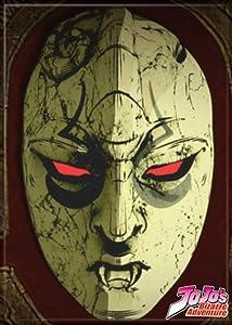 "Ata-Boy JoJo's Bizarre Adventure The Mask 2.5"" x 3.5"" Magnet for Refrigerators and Lockers"