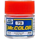 Mr.カラー C79 シャインレッド