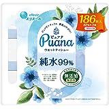 エリエール Puana(ピュアナ)【無添加】ウエットティシュー 純水99% つめかえ用 186枚(62枚×3P)