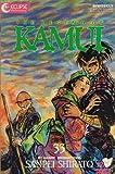 Legend of Kamui, The, Edition# 33